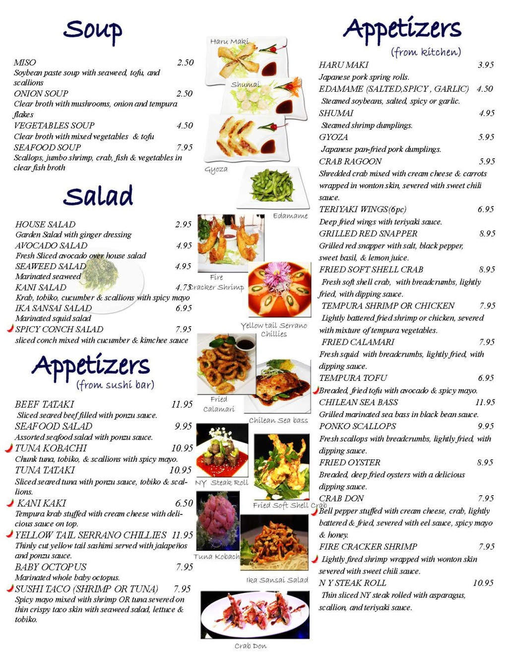 http://a-akisushi.com/wp-content/uploads/2016/03/newest-menu-page-1-small-1024x1325.jpg